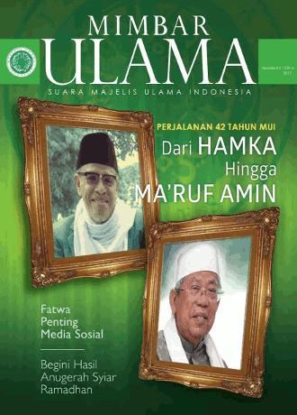 Voorpagina tijdschrift Majelis Ulama Indonesia